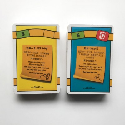 The Game of Life - Adventures Card Game